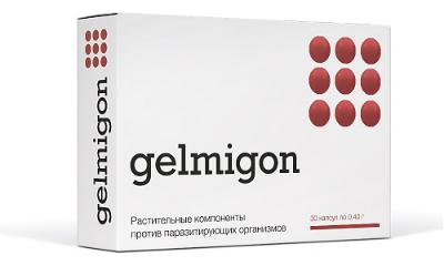 Гельмигон