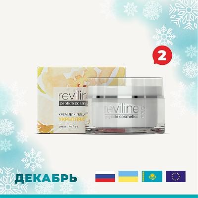 Reviline PRO укрепляющий  крем по специальной цене!