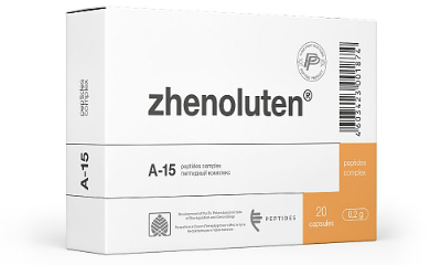 Женолутен (препарат для яичников)